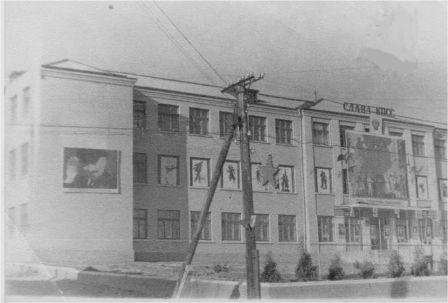 1962 г